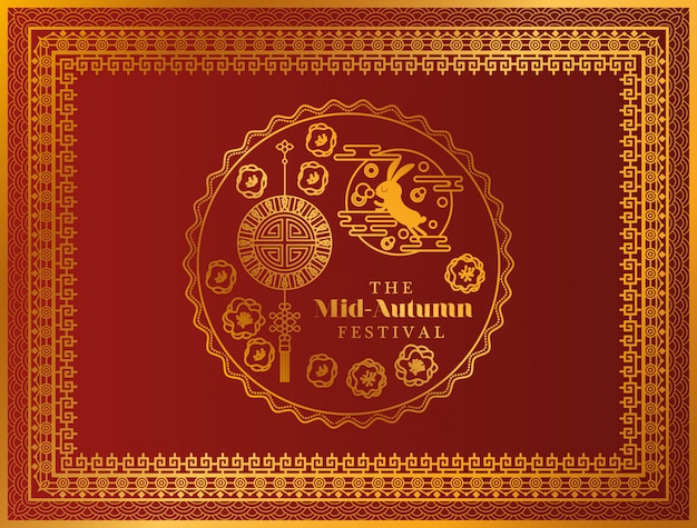Mid autumn festival with rabbit hanger and seal in gold frame on red background
