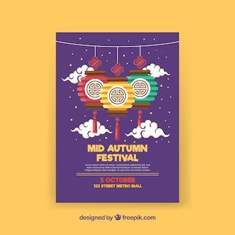 Festa di autunno medio