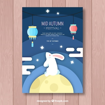 Mid autumn festival