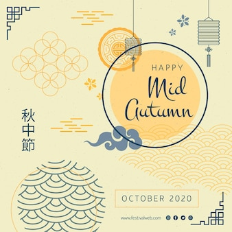 Mid autumn flyer concept