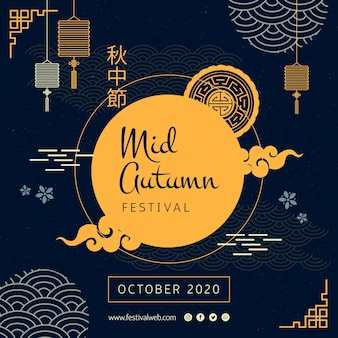 Mid autumn flyer design