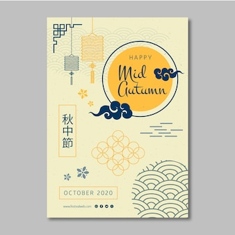 Mid autumn flyer template