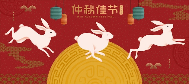 Mid autumn illustration with jade rabbit and hanging paper lanterns on red full moon background, happy moon festival written in chinese words