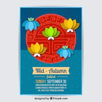 Poster di autunno in autunno