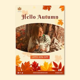 ポスターの半ば秋テンプレート