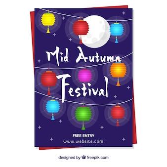 Плакат фестиваля mid utumn с красочным стилем