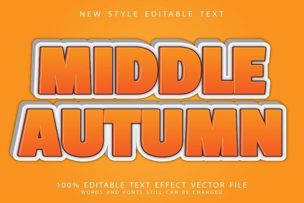 Середина осени редактируемый текстовый эффект тиснения в современном стиле