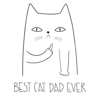 Кот со средним пальцем лучший кот папа когда-либо забавный сердитый кот мультяшный стиль векторные иллюстрации