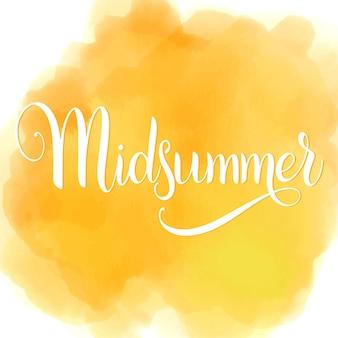 真夏のレタリング。招待状、ポスターグリーティングカードの要素