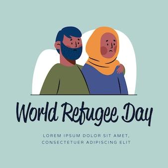 移民女性と男性のカップルの手描きの難民の日