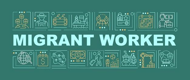 移民労働者の言葉の概念のバナー。仕事のための移民。採用o海外で働く。濃い緑色の背景に線形アイコンとインフォグラフィック。孤立したタイポグラフィ。