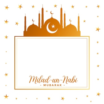 Milad un nabi background