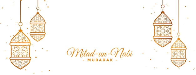 Milad un nabi banner with decorative lamps