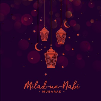 Milad un nabi barawafat festival card illustration