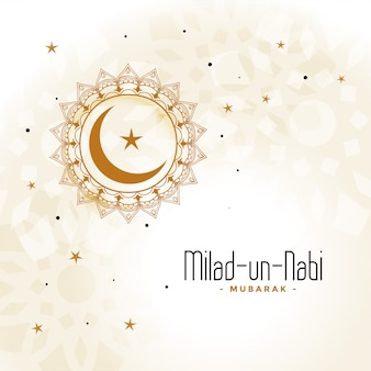 Milad un nabi beautiful festival greeting background