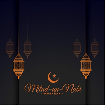 Milad un nabi black color festival card design
