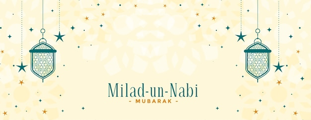 Milad un nabi  decorative banner