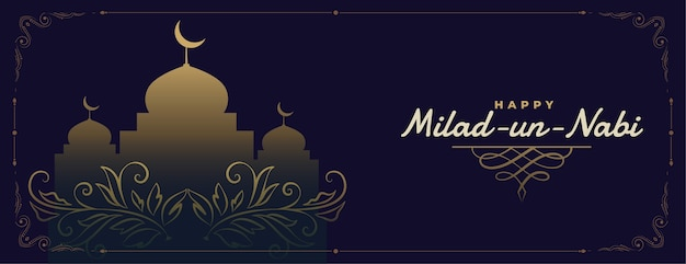 Milad un nabi decorative floral banner design