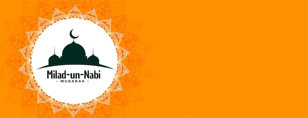 Milad un nabi decorative orange banner design