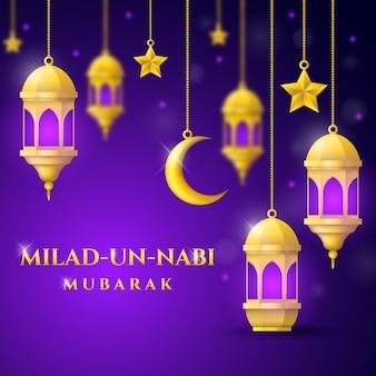 Milad-un-nabi greeting concept