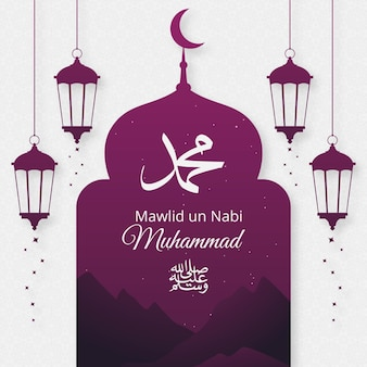 Milad-un-nabi greeting illustration