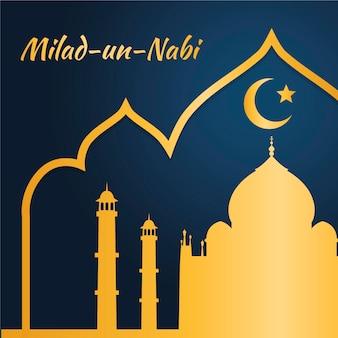 Milad-un-nabi greeting style