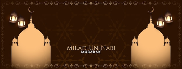Milad un nabi mubarak banner design with mosque