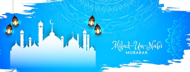 Milad un nabi mubarak blue watercolor banner
