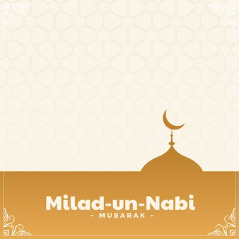 Milad un nabi mubarak card with text space