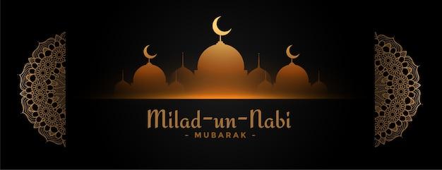 Milad un nabi mubarak decorative  banner
