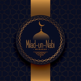 Milad-un-nabi mubarak festival background