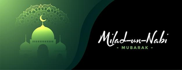 Milad un nabi mubarak islamic banner design