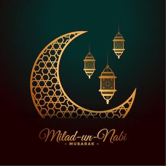 Milad un nabi mubarak islamic festival card design
