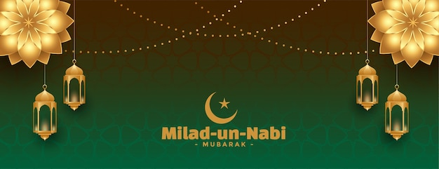 Milad un nabi mubarak wishes banner with golden flower