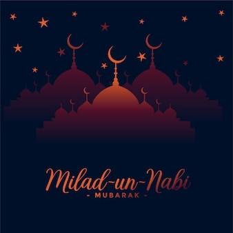 Milad un nabi shiny festival wishes greeting card