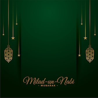 Milad un nabi wishes card with text space