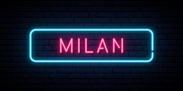 Милан неоновая вывеска.