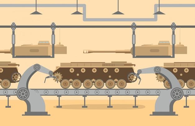 タンクの軍事工場のコンベア。