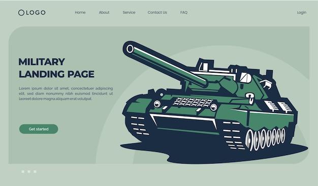 Концепция военной целевой страницы