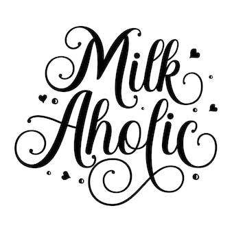우유 중독성 타이포그래피 프리미엄 벡터 디자인 견적 템플릿