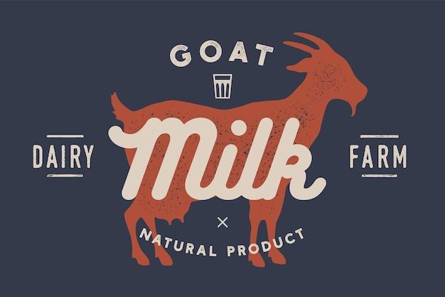 牛乳、山羊