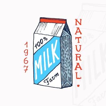 牛乳ラベル。レトロな包装。