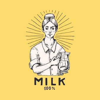 牛乳ラベル。女性農家、牛乳やボトル。農村の店のビンテージファームのロゴ。 tシャツのバッジ。手描きのスケッチを刻みます。
