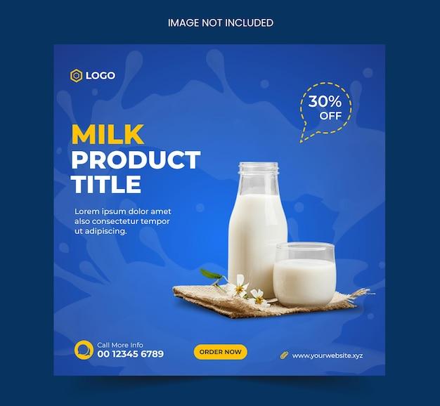 Молочный продукт или продукты молочной фермы, дизайн шаблона публикации в социальных сетях или баннер для публикации в instagram