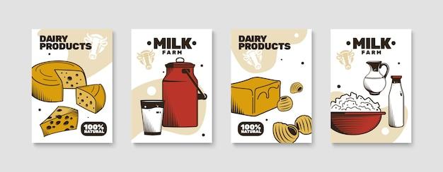 Набор плоских иллюстраций молочных продуктов