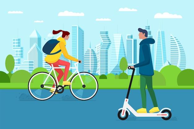 Тысячелетняя девочка и мальчик катаются на электросамокате и велосипеде в городском парке. городской уличный экологичный транспорт. молодые люди разделяют автомобили. активный отдых на улице. велосипед векторные иллюстрации eps