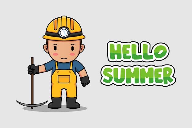 안녕하세요 여름 인사말 배너와 광부
