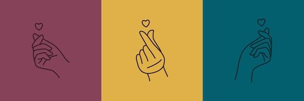 미니 심장 한국 사랑 상징 아이콘 세트입니다. 최소한의 선형 추세 스타일로 마음을 가진 여성의 손을 그린 벡터 그림. 로고 개념, 티셔츠, 포스터, 발렌타인 데이 카드에 인쇄