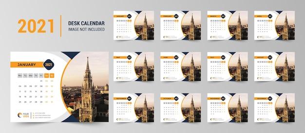 Minimal 2021 desk calendar template premium