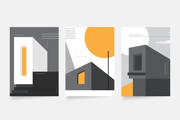 Минимальная архитектура покрывает